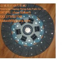 China 633293200CLUTCH DISC wholesale