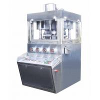 Buy cheap ZP - 35D Rotary Tablet Press Machine , Tablet Making Machine Meet GMP Standard from wholesalers
