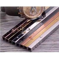 Buy cheap China Stainless Steel Color U Channel Trim Size Manufacturer In Foshan Factory from wholesalers
