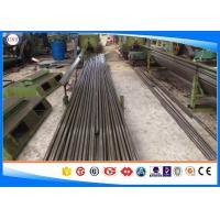 China DIN 2391 SAE 52100 Alloy Steel Tube Cold Drawn / Rolled  Technical OD 10-150 Mm wholesale