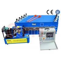 China 1.4 MPa Auto Rubber Vulcanizing Machine 10 Minutes Cooling Easy Operation wholesale