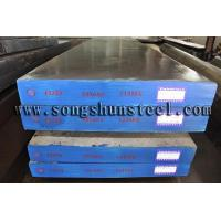 China Supply hot rolled mould steel 1.2379 steel plate wholesale