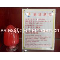 Buy cheap Pigment Red 57:1 for Offset Ink from wholesalers