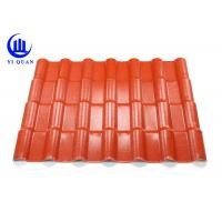 China Brown Red Color Waterproofing Bamboo Shaped PVC Synthetic Resin Roof Tile Plastic Wave on sale