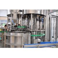 Buy cheap 24-24-8 Juice Automatic Bottle Filling Machine With High Speed from wholesalers