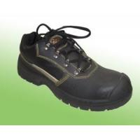 China High Quality Black Leather Industrial Safety Shoes Abp7-1001 wholesale