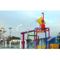China Custom Small Commercial Water Playground For Water Park Equipment / Water Pool Toys on sale