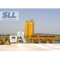 China JS1500 Concrete Mixer Concrete Batching Systems Low Noise Integrated Design wholesale