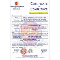 Xuzhou Orient Industry Co., Ltd Certifications