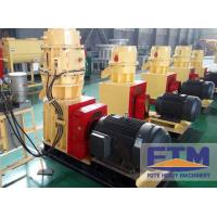China Rice Straw Pellet Mill Machine for Hot Sale wholesale