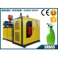 China CE Plastic Blow Moulding Machine For 1000ml Plastic Spray Bottle Blow Molding SRB65-2 wholesale