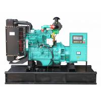 Power Plant Engine 20kw Open Diesel Generator Engine With Base Fuel Tank