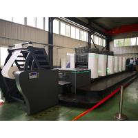 China Intermittent Multicolor Offset Printing Machine 30000kg For 6 Color OPT660-FLEXO wholesale