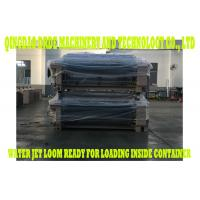 China High Speed Plain Weave 170cm Water Jet Loom Machine 10 Years Long Span Life wholesale
