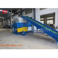 China Industrial Waste Bottle Bag Strap Recycling Double Shaft Metal Plastic Shredder for Sale wholesale