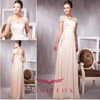 China elegant beige appliqued sherri hill prom dresses 2012 wholesale