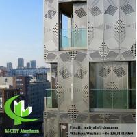 China Professional Aluminium Building Cladding Waterproof Aluminum Facade Panels wholesale