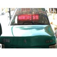 China 10mm Pixels Ip65 Car LED Sign Display / Led Message Board For Car wholesale