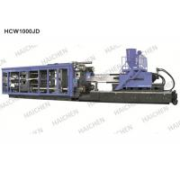 China High Reliability Hydraulic Home Injection Molding Machine , Home Plastic Molding Machine wholesale