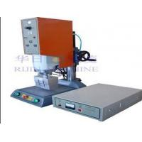 China Ultrasonic Plastic Welding Machine wholesale