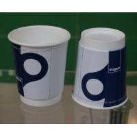 China Custom Disposable Coffee Cups PE Coating Paper Offset Flexo Printing wholesale