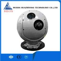 China Security Electro Optical Tracking System For Searching On Air And Sea Targets wholesale