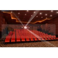 China 4D Bluetooth Home Cinema System Chair Electronic Movie Theater Genuine Leather wholesale