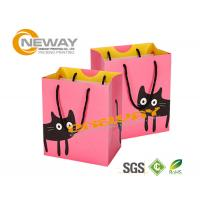 China Retail Low Cost Paper Packaging Bags With 210gsm C2S Coated Paper wholesale