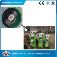 China Poultry farming feed small pellet mill for chicken , pig,  fish,  bird Animal feed wholesale