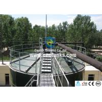 China Glass Fused To Steel Water Tanks , Water Treatment Plant Glass Coated Steel Tanks wholesale