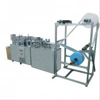 China Disposable Non Woven Face Mask Making Machine Computer PLC Programming Control wholesale