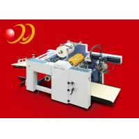 China Dry Automatic Office Laminating Machine , Paper Lamination Machine wholesale