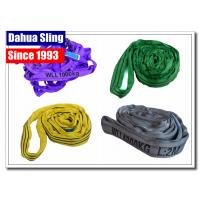 China High Strength Disposable Endless Round Slings For Tubing &  Pipe Industry wholesale
