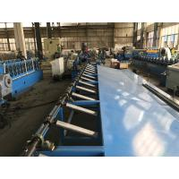 Quality 1.5 - 4.0mm C Purlin Solar Roll Forming Machine High Speed Adjust by Motor for sale