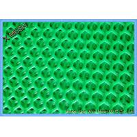 China Grass Protection Wire Mesh Fencing Rolls High Density Polyethylene 100% Recycled wholesale