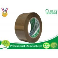 China Acrylic BOPP Coloured Packaging Tape Water Resistant Reinforced 48mm X 60m wholesale
