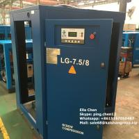 China Stationary 45KW 8Bar Screw Air Compressor For Spray Painting wholesale