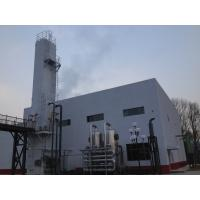 China Aluminum Gas liquefaction unit 750 Nm3 / h Liquid Nitrogen Generator Metal Making wholesale