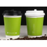 China PE Coated Disposable Double Wall Paper Coffee Cups for Beverage with Lids wholesale