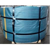 High Strength Low Relaxation PC Steel Wire Strand used for bridges,expressway
