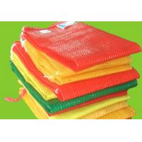 Quality Large Yellow or purple Plastic Woven Raschel Mesh Bags For Packing corn for sale