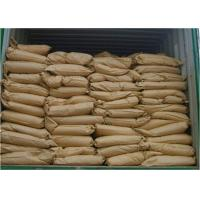 China Vitamin C L(+) -Ascorbicacid 50-81-7 Raw Material Used For Whitening Freckling wholesale
