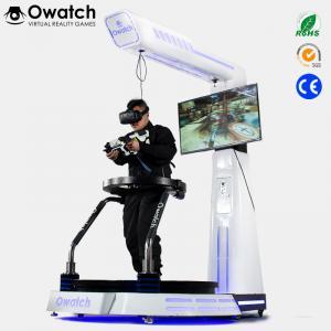China Virtual Reality Shooting Games Simulator VR Treadmill Simulator With Gun Model wholesale
