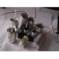 Buy cheap CBB60 Capacitors from wholesalers