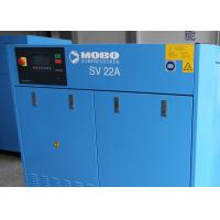 China 30 HP Rotary Screw Air Compressor PM Motor , Variable Frequency Drive Compressor wholesale