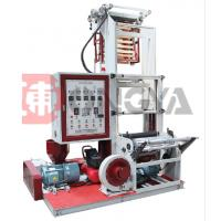 Quality SJ-45M Plastic Film Making Machine , PP Blown Film Plant 100 - 600mm Width for sale
