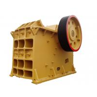 China jaw crusher wholesale