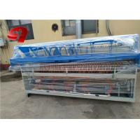 China Heavy Type Automatic Reinforced Welded Wire Mesh Panel Machine for Construction 4-12mm Thickness wholesale