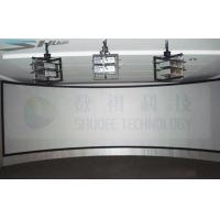 China Panorama Sreen 5D Cinema Equipment Arc Screen with 6 Projectors wholesale