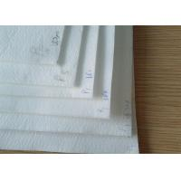 Quality PP / Polypropylene 0.5 Micron Filter Cloth Nonwoven Needle Filter Fabric for sale
